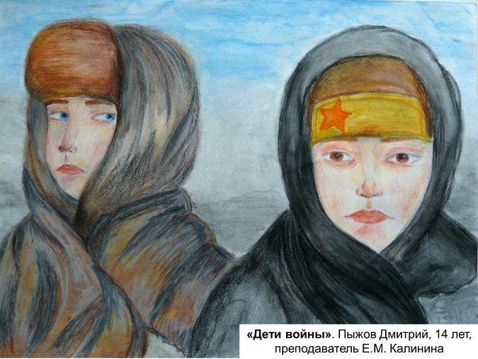 Petites nouvelles russes - Blocus de Léningrad - Dessin d'enfant - Les enfants de la guerre